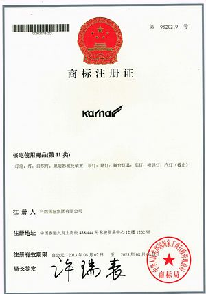 Produkto sertifikatas,Gamintojas ir patentas 3, 18062103, KARNAR INTERNATIONAL GROUP LTD