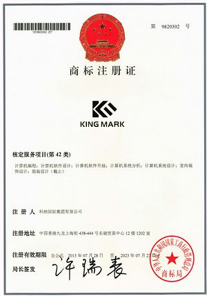 Marque et brevet KARNAR INTERNATIONAL GROUP LTD
